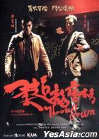 Throw Down (DVD) (Kam & Ronson Version) (Hong Kong Version)