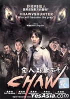 Chaw (DVD) (Malaysia Version)