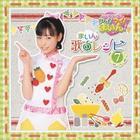 COOKIN IDOL I!MY!MINE! MINE Uta no RECIPE 7 (ALBUM+DVD)(Japan Version)