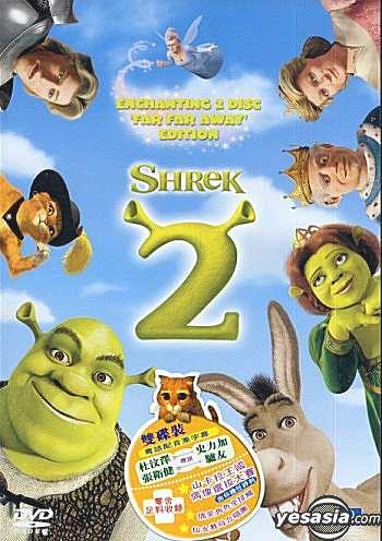 Yesasia Shrek 2 Dvd Animation Intercontinental Video Hk Western World Movies Videos Free Shipping