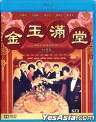 The Chinese Feast (1995) (Blu-ray) (Remastered Edition) (Hong Kong Version)