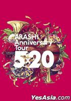 ARASHI Anniversary Tour 5×20 (Chinese + Japanese Subtitled) (Normal Edition) (Taiwan Version)