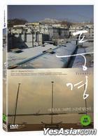 Scenery (DVD) (Korea Version)