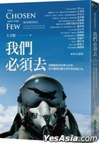 The Chosen and the Few: Epic Stories of Heroism and Sacrifice Told by the Republic of China's Air Force Pilots.