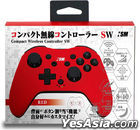 Nintendo Switch Compact Wirless Controller SW (Red) (Japan Version)