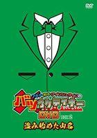 AKINA WAGYU EINSTEIN NO BATSUUKETEINA DVD BOX 2-NUSUMI HAJIMETA YAMANA- (Japan Version)
