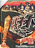 Moslem Sacred Fire Decree (Hong Kong Version)