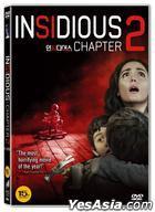 Insidious: Chapter 2 (DVD) (Korea Version)