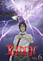 Reideen (DVD) (Vol.6) (Japan Version)