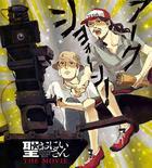 Saint Young Men (DVD)(初回限定版)(日本版)