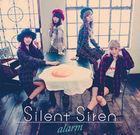 alarm (SINGLE+DVD) (First Press Limited Edition)(Japan Version)