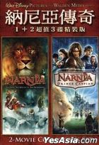 Chronicles of Narnia: The Lion, The Witch, The Wardrobe / Prince Caspian (DVD) (Deluxe Edition) (Taiwan Version)