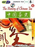 Chinese Tea 6 - The History Of Chinese Tea (DVD) (English Subtitled) (China Version)