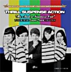 Thrill Suspense Action - TV Theme Music Soundtrack Collection (Japan Version)