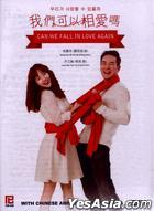 Can We Fall In Love Again (DVD) (Ep. 1-16) (End) (Multi-audio) (English Subtitled) (JTBC TV Drama) (Singapore Version)