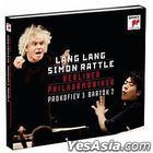 Lang Lang - Prokofiev 3 & Bartok 2 (CD+DVD) (Deluxe Edition) (Korea Version)