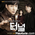 Tunnel OST (OCN Drama)