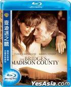 The Bridges Of Madison County (1995) (Blu-ray) (Taiwan Version)