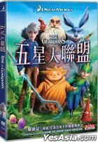 Rise Of The Guardians (2012) (DVD) (Hong Kong Version)