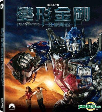 Yesasia Transformers Revenge Of The Fallen 2009 Vcd Hong Kong Version Vcd Shia Labeouf Tyrese Gibson Deltamac Hk Western World Movies Videos Free Shipping