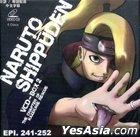 Naruto Shippuden (VCD-Box 2) (Ep.241-252) (Hong Kong Version)