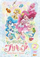 Healin' Good PreCure Vol.2 (DVD) (Japan Version)