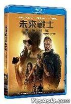 Terminator: Dark Fate (2019) (Blu-ray) (Hong Kong Version)