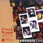 Mayday - Final Home /  Mayday Concert (Korean Version)