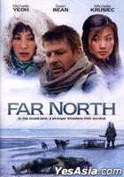 Far North (2007) (DVD) (US Version)