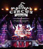 EXO-CBX 'MAGICAL CIRCUS' TOUR 2018  [BLU-RAY] (Japan Version)