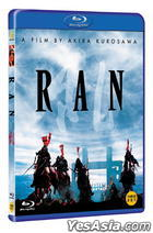 Ran (Blu-ray) (First Press Limited Edition) (Korea Version)