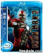 鋼鐵人2 (2010) (Blu-ray) (單碟版) (台灣版)