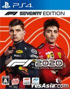 F1 2020 F1 Seventy Edition (Japan Version)