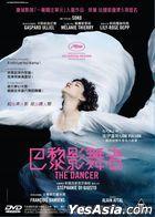 The Dancer (2016) (DVD) (Hong Kong Version)
