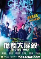 The Odd Family: Zombie On Sale (2018) (DVD) (Hong Kong Version)