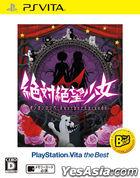 Zettai Zetsubou Shoujo Dangan-Ronpa Another Episode (Bargain Edition) (Japan Version)