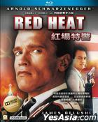 Red Heat  (1988) (Blu-ray) (Hong Kong Version)
