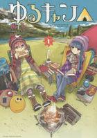 Yuru Camp 1