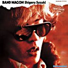 BAND WAGON 2008 -Special Edition- (Japan Version)