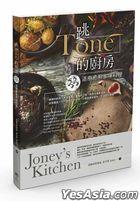 Tone 33: Joney's Kitchen