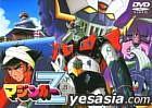 Mazinger Z Vol.8 (Japan Version)