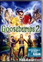Goosebumps 2: Haunted Halloween (2018) (DVD) (Hong Kong Version)