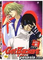 Get Backers Vol. 6 (Korean Version)