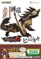 XBOX360 Microsoft Point 3500 Monster Hunter F G (Hyujikiki) (日本版)