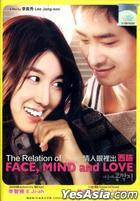The Relation Of Face, Mind And Love (DVD) (English Subtitled) (Malaysia Version)