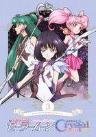 Pretty Guardian Sailor Moon Crystal Season 3 Vol.3 (DVD) (Normal Edition)(Japan Version)