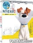 The Secret Life of Pets 2 (4K Ultra HD + Blu-ray) (Steelbook) (Hong Kong Version)