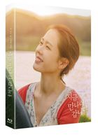 Be with You (Blu-ray) (Scanavo Full Slip Numbering Limited Edition) (Booklet + Photo Card + Poster) (Happiness Version) (Korea Version)