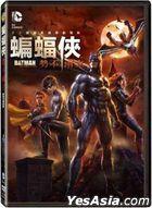 Batman: Bad Blood (2016) (DVD) (Taiwan Version)