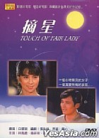 Touch Of Fair Lady (Taiwan Version)